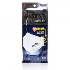 airwasher KF80 황사마스크 어른용 1매