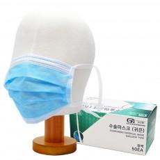 가드맨 수술용마스크(귀끈)