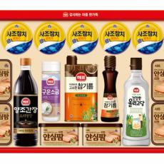 사조대림 안심특선 SA호