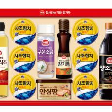 사조대림 안심특선 V71호